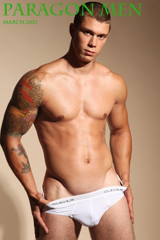 Paragon Men: tattoed naked hunk Brolly David stripped bare!